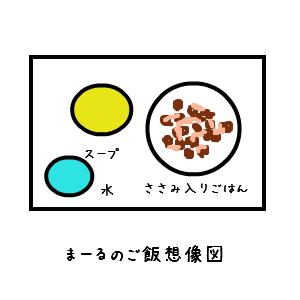 Cocolog_oekaki_2012_09_23_18_00